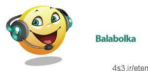 57 3 300x144 - دانلود Balabolka v2.5 - نرم افزار تبدیل متن به گفتار