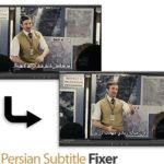 59 150x150 - دانلود Sh Persian Subtitle Fixer - نرم افزار حل مشکل زیرنویس های فارسی با فرمت SRT