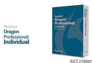 59 3 300x204 - دانلود Nuance Dragon Professional Individual v15.30.000.006 - نرم افزار خودکار سازی فعالیت های رایانه با صدای کاربر