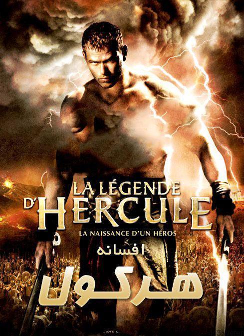 دانلود فیلم the legend of hercules 2014 – افسانه هرکول با دوبله فارسی
