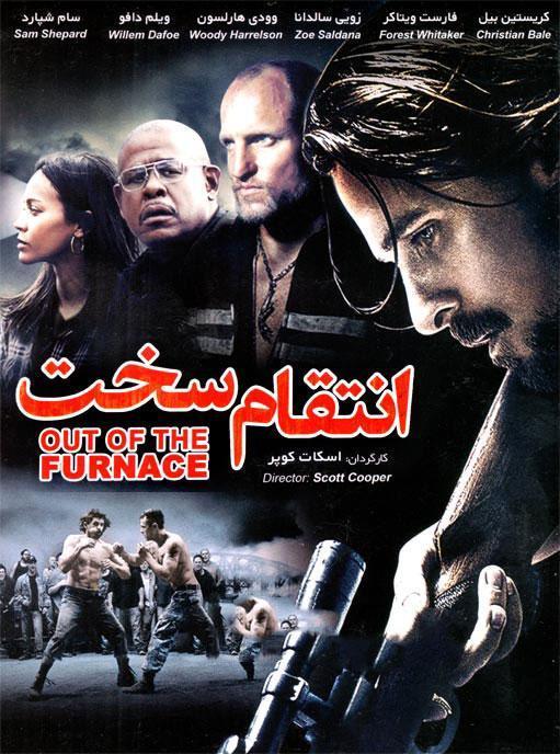 دانلود فیلم out of the furnace – انتقام سخت با دوبله فارسی