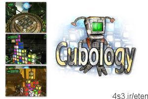 6 2 300x202 - دانلود Cubology v1.20.0 - بازی مکعب ها
