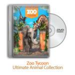 6 7 150x150 - دانلود Zoo Tycoon: Ultimate Animal Collection - بازی باغ وحش: مجموعه حیوانات نهایی