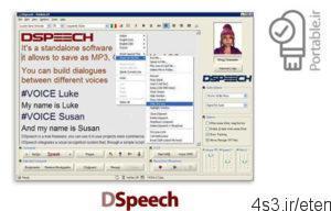 61 3 300x192 - دانلود DSpeech v1.64.6 Portable - نرم افزار تبدیل متن به گفتار پرتابل (بدون نیاز به نصب)