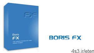 62 300x170 - دانلود BORIS FX v10.0.1 - نرم افزار ویرایش حرفه ای فیلم ها و افکت گذاری