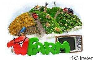 7 33 300x193 - دانلود TV Farm - بازی مسابقات مزرعه داری در تلویزیون