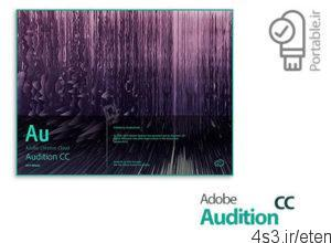 72 1 300x220 - دانلود Adobe Audition CC 2015 v9.2.1 x64 + v8.0.0.192 x86/x64 Portable - نرم افزار ادوبی آدیشن سی سی پرتابل (بدون نیاز به نصب)