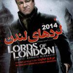 9 16 150x150 - دانلود فیلم lords of london 2014 – لردهای لندن با دوبله فارسی