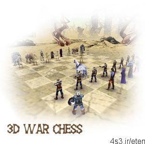 9 6 300x297 - دانلود ۳D War Chess v1.1 - بازی شطرنج سه بعدی در میدان جنگ