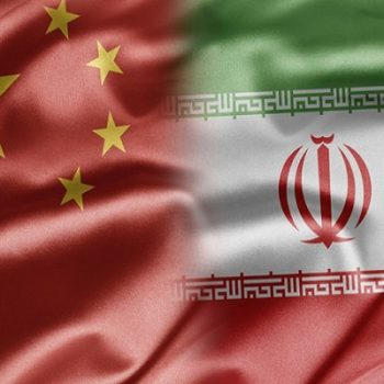 97 03 07ba1195 350x350 - چین روابط عادی خود را با ایران ادامه می دهد