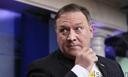 97 03 1016 1 - وزیر خارجه آمریکا: اعتراضات در ایران رو به گسترش است!