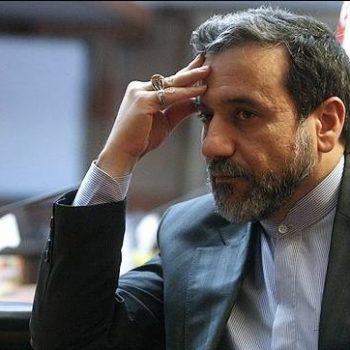 97 04 08ba50 350x350 - عراقچی: برجام در آیسییو است/ احتمال خروج ایران از برجام در هفتههای آینده وجود دارد
