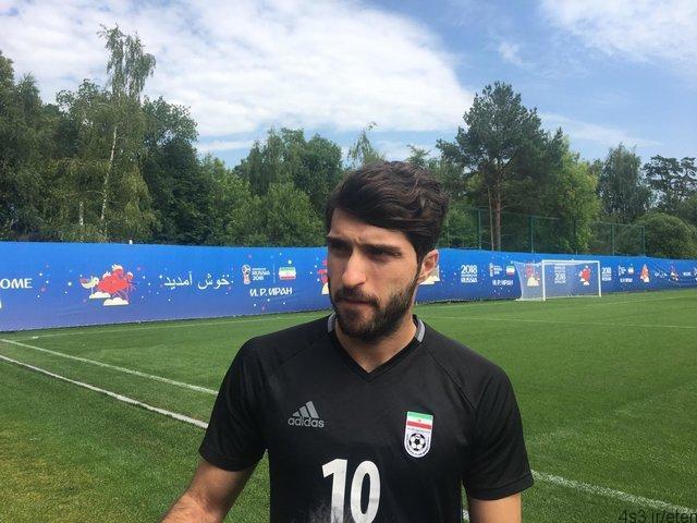 انصاریفرد: بازی با پرتغال حساسترین مسابقه تاریخ فوتبال ایران است/ تیم پرتغال فقط رونالدو نیست