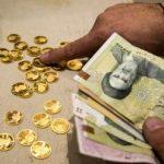9704 53t742 150x150 - مالیات به سکههای پیش فروش هم میرسد؟