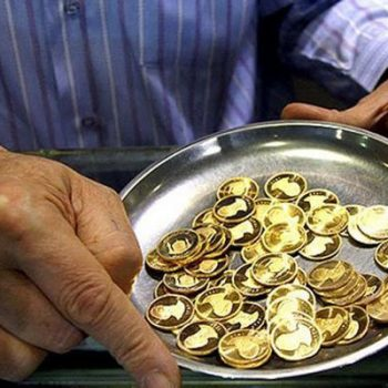 9704 53t747 350x350 - سکه طرح جدید ۲۸ هزار تومان گران شد/نرخ:دو میلیون و ۸۵۰ هزار تومان