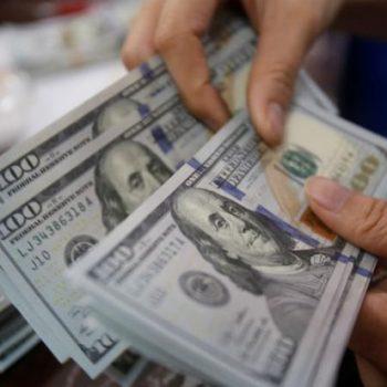 9704 53t748 1 350x350 - قیمت برخی از انواع ارز افزایش یافت/دلار ۴۲۵۶تومان شد