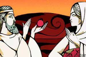 دختران ایران باستان چگونه همسرانتخاب میکردند؟!
