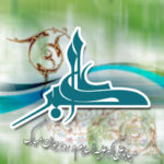 hhe2144 150x150 - ۱۱ شعبان ولادت حضرت علی اکبر(ع) و روز جوان