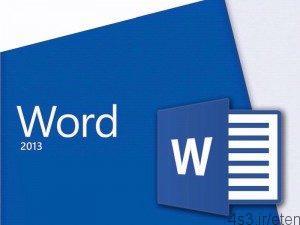 300x225 - دانلود کتاب الکترونیکی آموزش ورد ( word )