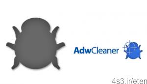 1 1 300x171 - دانلود AdwCleaner v7.2.1.0 - حذف آسان انواع بدافزارها و عناصر تبلیغاتی از روی سیستم