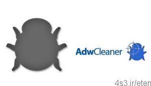 1 12 300x171 - دانلود AdwCleaner v7.2.0.0 - حذف آسان انواع بدافزارها و عناصر تبلیغاتی از روی سیستم