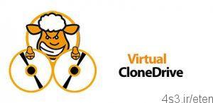 1 20 300x146 - دانلود Virtual CloneDrive v5.5.0.0 - نرم افزار ساخت درایو مجازی