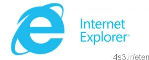 1 22 300x121 - دانلود Internet Explorer - تمامی نسخههای مرورگر اینترنت اکسپلورر