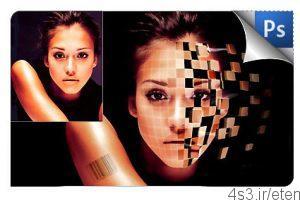 1 49 300x200 - آموزش خلق افکت صورت تکه تکه شده در فتوشاپ