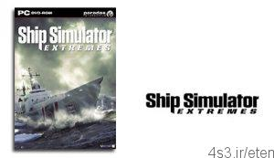 10 14 300x173 - دانلود Ship Simulator Extremes - بازی شبیه ساز کشتی