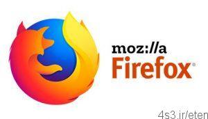 10 15 300x171 - دانلود Mozilla Firefox Quantum v61.0.1 x86/x64 - مرورگر اینترنت فایرفاکس