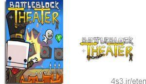 12 20 300x173 - دانلود BattleBlock Theater - بازی تماشاخانه گربه ها