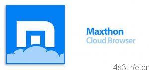 13 10 300x141 - دانلود Maxthon Cloud Browser v5.2.3.4000 - نرم افزار مرورگر اینترنت با ویژگی های خاص