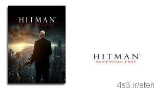 13 6 300x173 - دانلود Hitman: Sniper Challenge - بازی هیتمن: تیر انداز در خفا