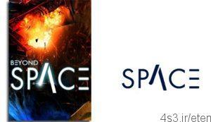 1404495654 pdcover 300x173 - دانلود Beyond Space - بازی ماورای فضا