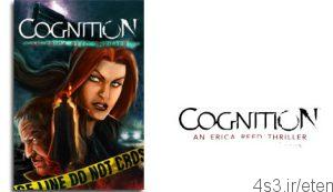 1404518737 pdcover 300x173 - دانلود Cognition: An Erica Reed Thriller - بازی تشخیص: ماجرای هیجان انگیز اریکا رید