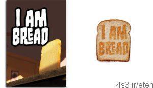 1429097365 pdcover 300x173 - دانلود I am Bread - بازی من نان هستم