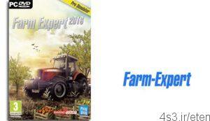 1436864081 pdcover 300x173 - دانلود Farm Expert 2016 - بازی متخصص مزرعه داری ۲۰۱۶