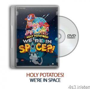 1487426096 holy.potatoes cover 300x294 - دانلود HOLY POTATOES! WE'RE IN SPACE?! - بازی هولی پوتیتو: ما در فضا هستیم