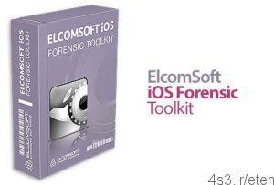 15 1 300x203 - دانلود ElcomSoft iOS Forensic Toolkit v3.0 - نرم افزار دسترسی به رمزعبور و داده های آیفون، آیپد، آیپاد