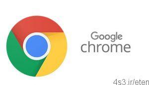 15 10 300x171 - دانلود Google Chrome v67.0.3396.99 Stable + Chromium v69.0.3446.0 x86/x64 - نرم افزار مرورگر اینترنت گوگل کروم