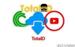 15 13 300x188 - دانلود TotalD Pro v1.5.2 - نرم افزار مدیریت دانلو