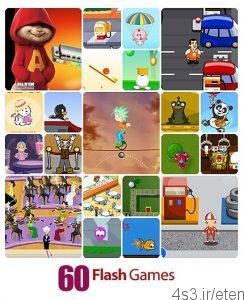 15 15 244x300 - دانلود Collection of Flash Games - مجموعه بازی های فلش