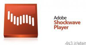 15 20 300x159 - دانلود Adobe Shockwave Player v12.3.2.202 x86/x64 - نرم افزار مشاهده و اجرای فایلهای فلش