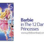 15 7 150x150 - دانلود Barbie in The 12 Dancing Princesses - بازی باربی و ۱۲ شاهزاده خانم