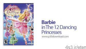 15 7 300x171 - دانلود Barbie in The 12 Dancing Princesses - بازی باربی و ۱۲ شاهزاده خانم
