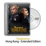 1531063453 shadowrun 150x150 - دانلود Shadowrun: Hong Kong - Extended Edition - بازی حرکت سایه: هنگ کنگ - نسخه نهایی