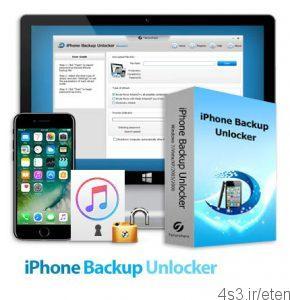 16 1 290x300 - انلود Tenorshare iPhone Backup Unlocker Profesional v4.1.0.0 - نرم افزار بازیابی رمز فایل بکاپ دستگاه های آی او اس در آیتونز