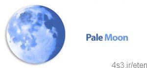 16 11 300x139 - دانلود Pale Moon v27.9.3 x86/x64 - نرم افزار مرورگر سریع و قدرتمند