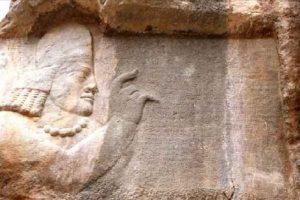 16 25 300x200 - آلبوم سنگی شاهان ایرانی