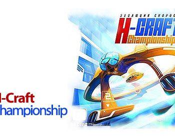 17 14 350x273 - دانلود H-Craft Championship - بازی جام قهرمانی سفینه های فضایی
